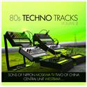 80s Techno Tracks Vol.2 (CD)